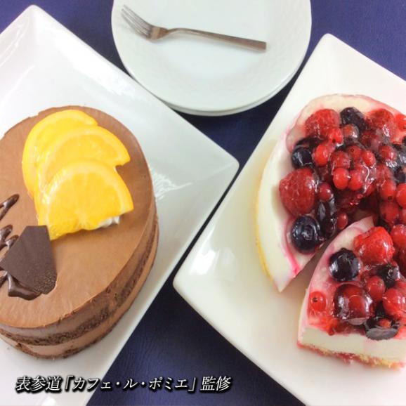 【送料無料】表参道「カフェ・ル・ポミエ」ケーキセット01