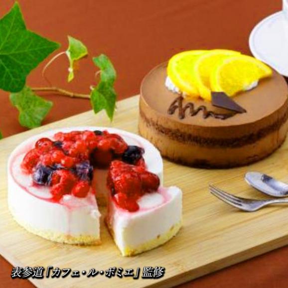 【送料無料】表参道「カフェ・ル・ポミエ」ケーキセット02
