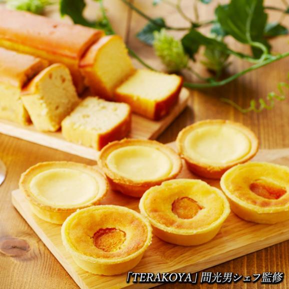 【送料無料】レストラン「TERAKOYA」スイーツバラエティセットB01