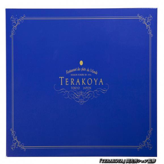 【送料無料】レストラン「TERAKOYA」スイーツバラエティセットB04