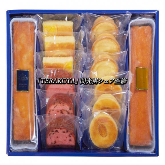 【送料無料】レストラン「TERAKOYA」スイーツバラエティセットC02