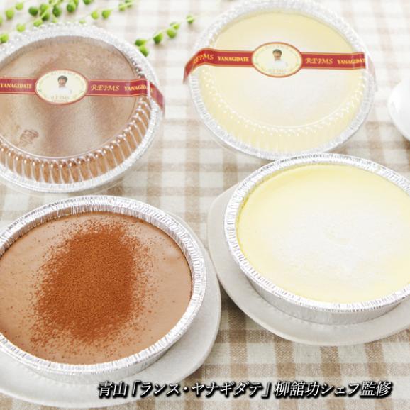 【送料無料】青山「ランス」レストランのケーキセットA01