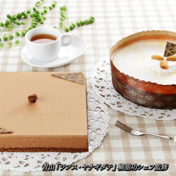 【送料無料】青山「ランス」レストランのケーキセットB01