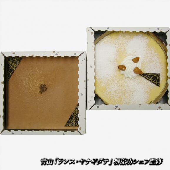 【送料無料】青山「ランス」レストランのケーキセットB03