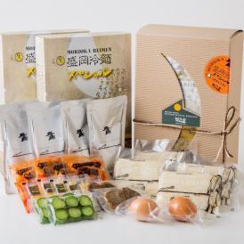 【送料無料】【盛岡ぴょんぴょん舎特製】冷麺スペシャル4食セット