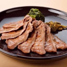 【送料無料】【伊達の牛たん本舗特製】牛たん塩仕込み(100g×4袋)