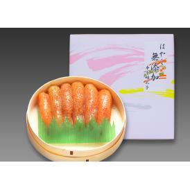 【送料無料】完全無添加 辛子明太子250g【下関三海の極味】