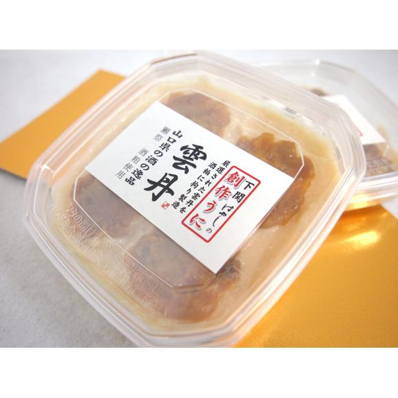 うにの純米大吟醸漬け140g【下関三海の極味】01