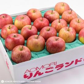 日本一の賞を受賞する生産者手がける「樹上完熟フジりんご」