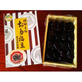 長野県伊那の老舗料亭の味、ふっくらして上品な甘みの煮豆です