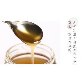 米飴レシピ付き!500年の歴史、石川県能登の米飴、米と大麦のみで作られた天然甘味料、体にやさしい調味料です!