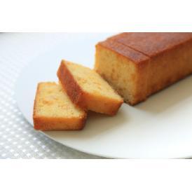 リピーター続出!何度も食べたくなる、しっとり濃厚、なめらかなオレンジパウンドケーキです