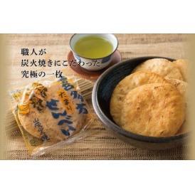 職人の手仕事!会津喜多方の軽めのさくっとした歯ごたえ、手焼き煎餅8枚セット!贈り物に最適