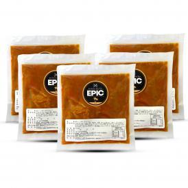 バターチキンカレー(冷凍)5個セット Butter Chicken Curry 5pc