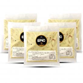 グリーンカレー(冷凍)5個セット Green Curry 5pc