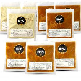 スパイスカレー3種類(冷凍)9個セット 3 kind Curry