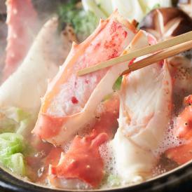 【送料無料】200g蟹味噌付き!!北海道産たらば蟹ボイル2肩900g前後