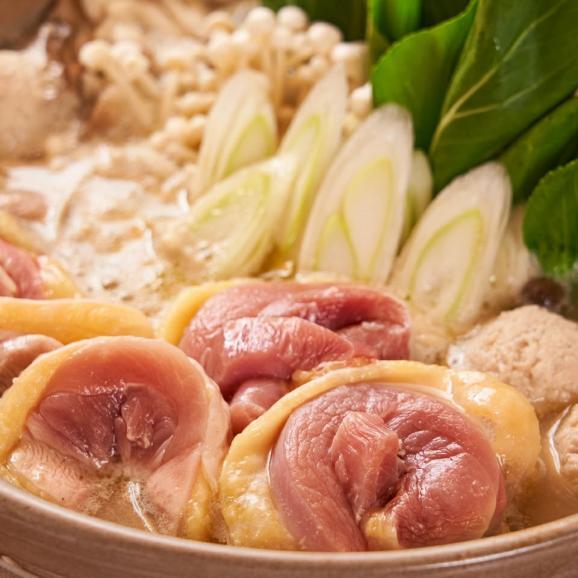 日本料理人が作る 1日限定20食 【希少】丹波赤どり鍋 2人前 丹波赤どりもも肉270g つくね130g スープ800cc たまご麺1玉01