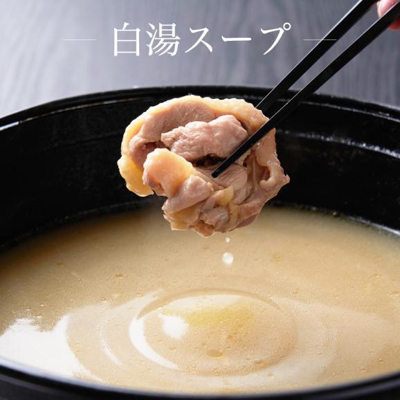 日本料理人が作る 1日限定20食 【希少】丹波赤どり鍋 2人前 丹波赤どりもも肉270g つくね130g スープ800cc たまご麺1玉02