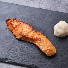 【送料無料】鮭 西京漬(3切れ) 西京焼 味噌漬 惣菜 お惣菜 焼き魚 焼魚 健康 おかず おつまみ お弁当 ご飯のとも ヒラマサ 海鮮 お取り寄せ グルメ