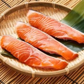 【送料無料】レインボートロサーモン お試し 絶品グルメ 鮭 切り身 3切 1枚70g前後 サーモン 鮭 トロサーモン さけ ノルウェー産 1000円 ぽっきり