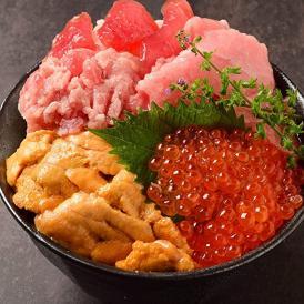天城産沢わさび1本おまけ!お得な海鮮5色丼セット【送料無料】