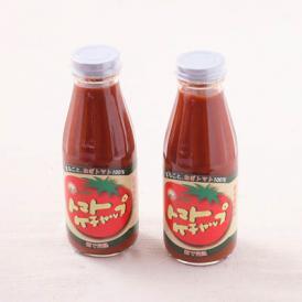めぐみ会の手作りトマトケチャップ 2本セット