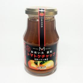 【無添加醸造酢使用】 おおいた荻町 トマトケチャップ 2本セット
