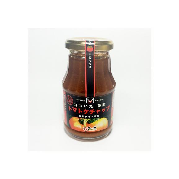 【無添加醸造酢使用】 おおいた荻町 トマトケチャップ 2本セット01