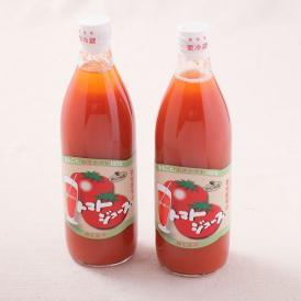 めぐみ会のトマトジュース 2本セット