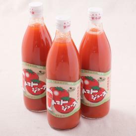 めぐみ会のトマトジュース 3本セット