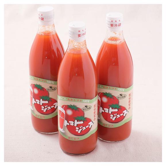 めぐみ会のトマトジュース 3本セット01
