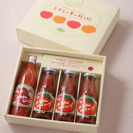 【満足セット】トマトケチャップ×3、トマトジュース