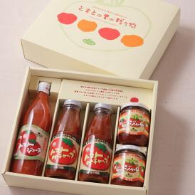 【桃太郎セット】トマトケチャップ×2、トマトジャム×2、トマトジュース