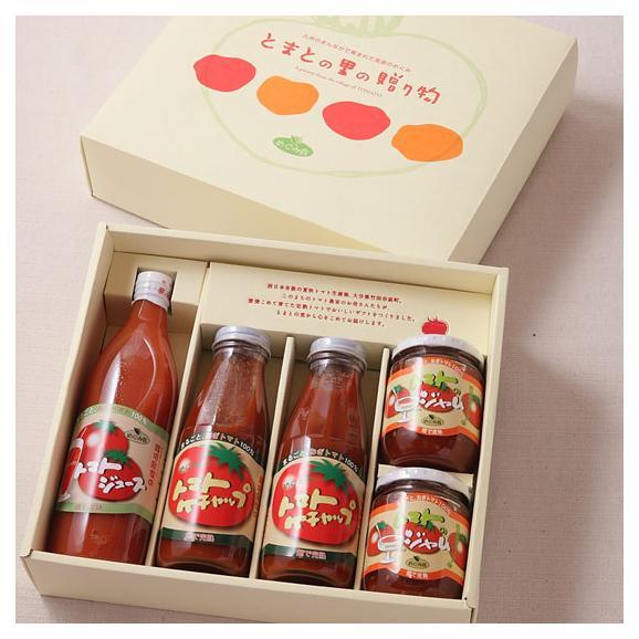 【桃太郎セット】トマトケチャップ×2、トマトジャム×2、トマトジュース01