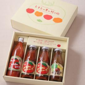 【高原セット】トマトケチャップ×2、焼肉のたれ×1、トマトジュース
