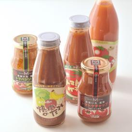 【まごころセット】トマトジュース、ケチャップ(385g、270g)、焼肉のたれ、トマバジソース 各1本