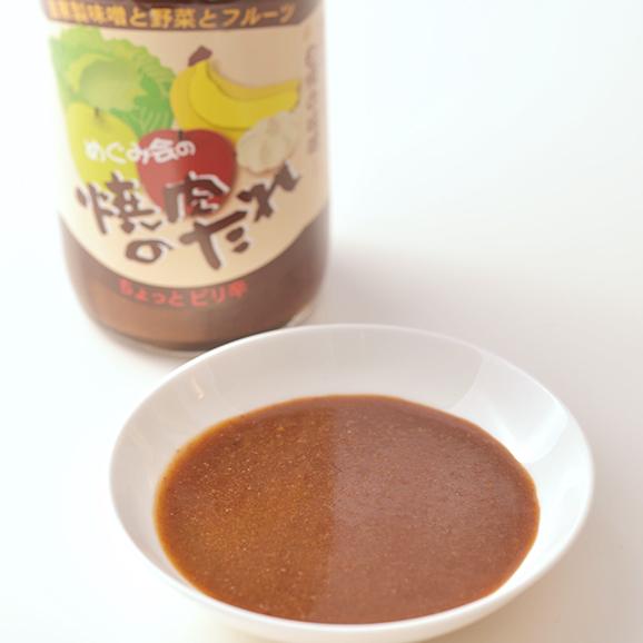 【まごころセット】トマトジュース、ケチャップ(385g、270g)、焼肉のたれ、トマバジソース 各1本02