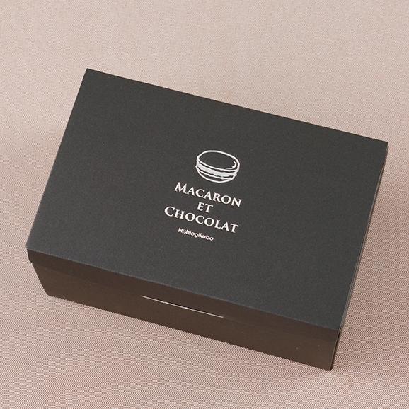 マカロンボーロMIXオリジナルギフトセット03