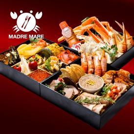 【送料無料 / 3〜4人前 / 全品手作り生おせち】ずわい蟹、フォアグラ、トリュフ、あわび、フカヒレなど、超豪華食材満点の「三段重プレミアム生おせち」