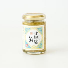 【¥5,000以上の購入で送料無料】The Wonder500・認定甘麹醤しお(そのまま食べられる調味料)
