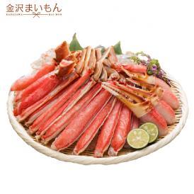 送料無料 カット済生ずわい蟹1.2kg 化粧箱入り 3人~4人前 (北海道・沖縄・離島へは別途送料が650円掛かります)