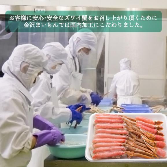 送料無料 カット済生ずわい蟹1.2kg 化粧箱入り 3人~4人前04