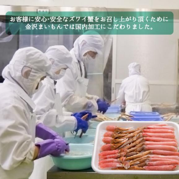 送料無料 カット済生ずわい蟹1.4kg 化粧箱入り 3人~5人前04