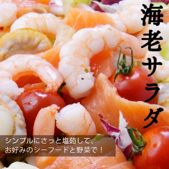【送料無料】 金沢まいもん寿司が厳選!赤海老むき身1kg 2個買って緑茶おまけ付き04