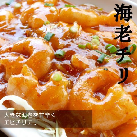 【送料無料】 金沢まいもん寿司が厳選!赤海老むき身1kg 2個買って緑茶おまけ付き06