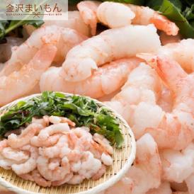 【生食可】送料無料 むきエビ 生食可能!赤海老(えび)むき身1kg 2個買って寿司屋のネギトロ300gおまけ付き
