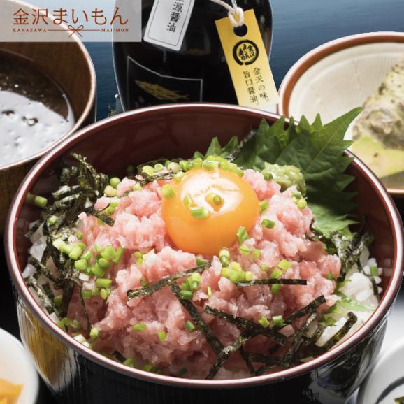 【送料無料】寿司屋のネギトロ!たっぷりネギトロ1.2kg(300g×4パック)01