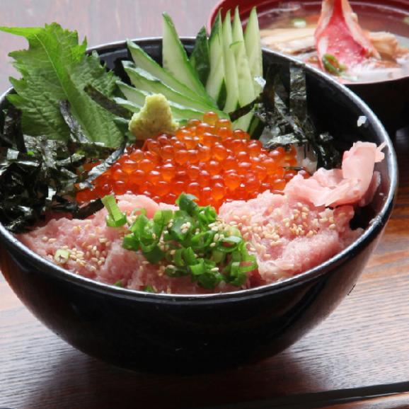 【送料無料】寿司屋のネギトロ!たっぷりネギトロ1.2kg(300g×4パック)03