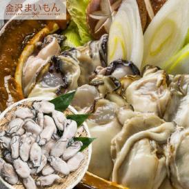 寿司屋が厳選する牡蠣!広島県産カキ1kgMサイズ